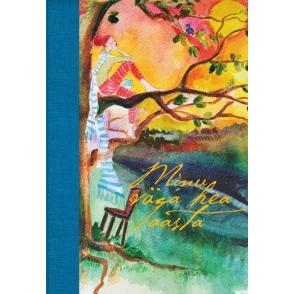 Raamat  - Minu väga hea aasta